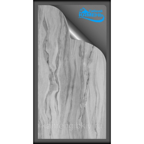 Гибкий камень МОНОХРОМ-2 размером 280 х 140 см